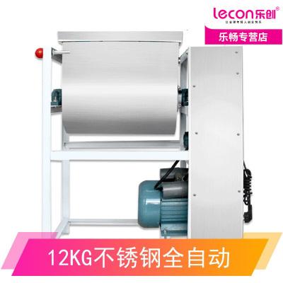 lecon/樂創 25公斤臺式 電動和面機商用 攪拌機合面機商用揉面機全自動打面機和面機