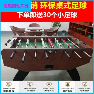 運動戶外九星十年經典8桿標準型成人兒童桌上波比式足球桌機臺游玩具放心購