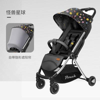 Pouch嬰兒推車可坐可躺超輕便攜簡易折疊手推車嬰兒車寶寶傘車Q8