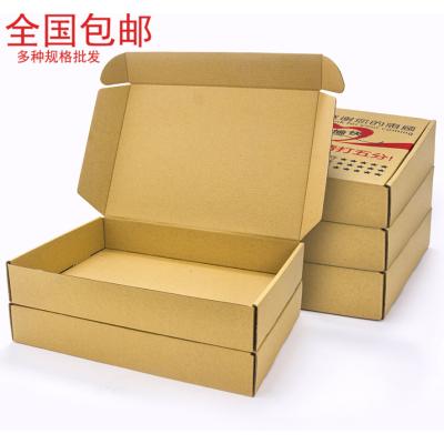 定制特硬飞机盒定做通用包装快递盒子服装纸盒纸箱批发厂家