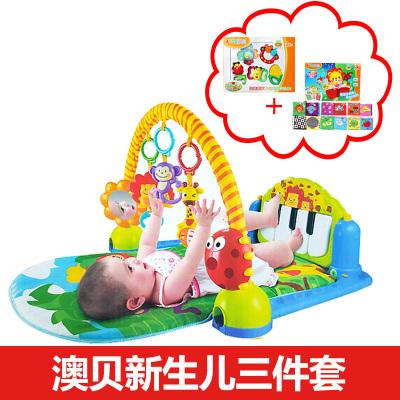 澳貝 AUBY嬰兒腳踏鋼琴健身架 嬰兒玩具寶寶 健身器 套裝 森林鋼琴健身架+放心煮搖鈴+啟蒙布書套裝