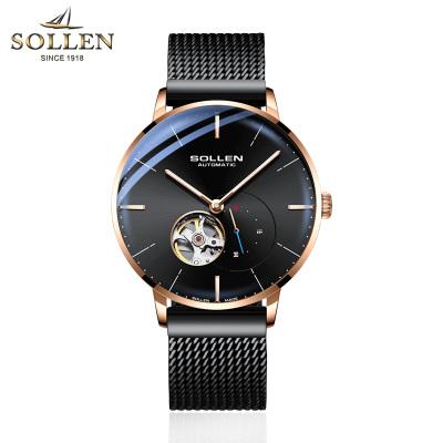 梭伦(SOLLEN)专柜同款正品男士手表男自动机械表2019新款轻薄钢带镂空防水潮流男生概念手表