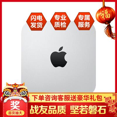 【二手95成新】Apple Mac mini 苹果 台式机电脑 迷你小主机办公家用MGEN2-i5-8G-256G固态