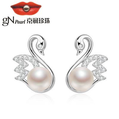 京润珍珠天鹅舞 守护系列银S925淡水珍珠耳钉珠宝宠自己送妈妈