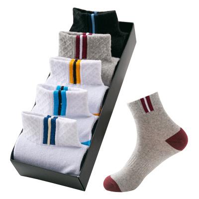 初愫10双装秋新款复古棉质中筒袜休闲男士棉袜子