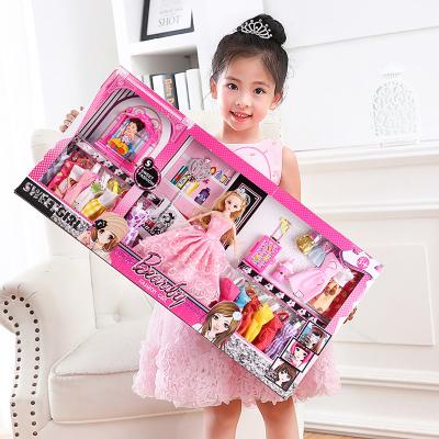 芭比娃娃禮盒裝換裝套裝衣服洋娃娃公主情景場景玩具【夢幻甜心粉色】