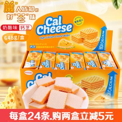 【買2減5】鈣芝【Calcheese】奶酪味芝士威化餅干648g盒裝夾心餅休閑零食品 印尼進口