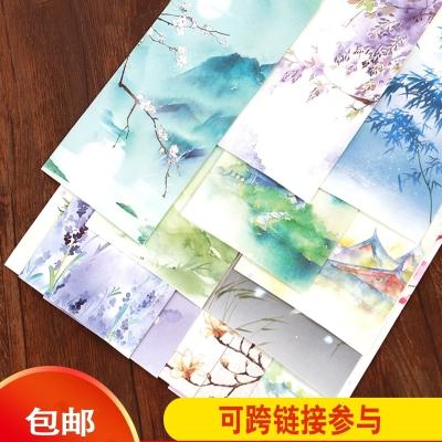 中国风复古风信封创意_文艺小清新彩色手绘浪漫情书_古典收纳学生 紫夜