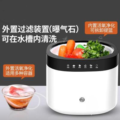 果蔬消毒清洗机食材净化机蔬菜去农残水果全自动家用洗菜机