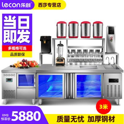 樂創(lecon) 3米常溫工作臺 奶茶工作臺店 咖啡設備 對開臥式冷柜烘焙設備 不銹鋼水吧臺 奶茶點水吧臺必備