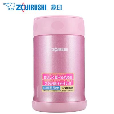 象印(ZO JIRUSHI)燜燒杯SW-EAE50 進口304不銹鋼真空燜燒杯保溫壺燜燒壺正品500ml粉色