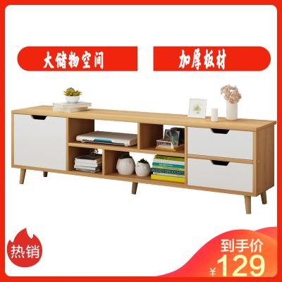 北欧电视柜古达简约现代茶几组合家用客厅小户型实木腿简易电视机柜子