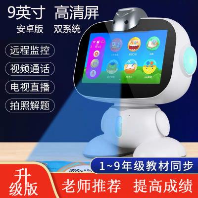 泰翼革故事機9寸智能機器人早教機學習視頻通話小胖學習兒童教育學習早教機故事機可WIFI連接PVC材質