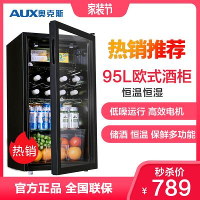 奧克斯(AUX)酒柜JC-95單門歐式酒柜冰吧冷藏柜透明玻璃展示柜恒溫家用側開門