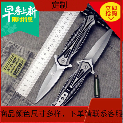 戶外瑞士士刀防身刀刀鋒利蝴蝶果刀便攜隨身