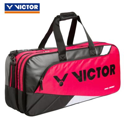 VICTOR威克多羽毛球包专业PRO系列手提单肩斜跨羽网两用矩形包 BR8609