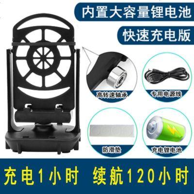2020微信手机摇步器一起来捉妖摇步数趣步平安刷步神器自动计步摇摆器