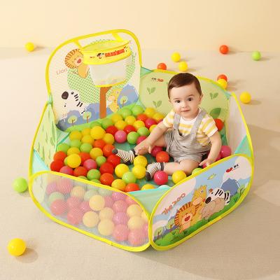 澳樂球池兒童 折疊室內玩具海洋球玩具游戲屋寶寶波波池小孩帳篷 動物天地之投籃球池