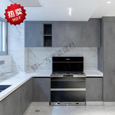 閃電客溪岸櫥柜整體開放式現代簡約廚房歐式廚柜裝修設計全屋 預約測量設計 1米