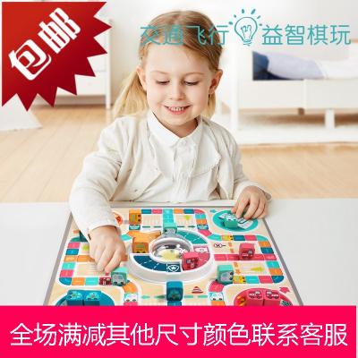 现代飞行棋多功能游戏棋类棋盘儿童桌游亲子互动玩具棋