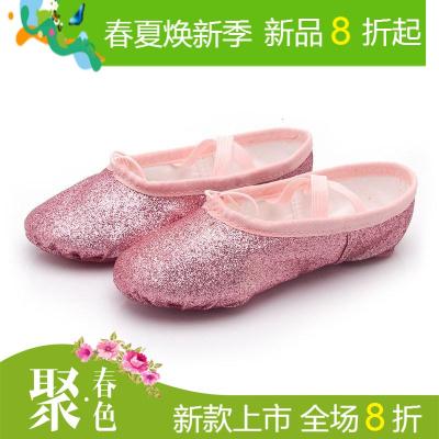 舞台演出舞蹈鞋软底肚皮舞鞋金色民族舞猫爪鞋表演芭蕾舞鞋跳舞鞋