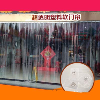 米魁免打孔塑料门帘防蚊挡风夏季空调门帘家用pvc透明软门帘隔断帘 打孔安装 高2.1米 一条 防蚊透气 2毫米厚