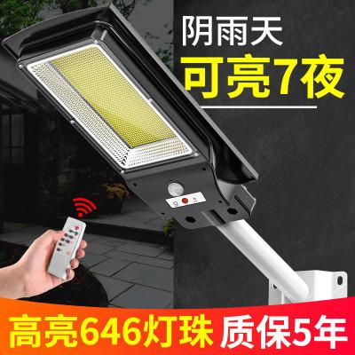 2020新款 600W太陽能燈戶外庭院燈家用戶外農村大功率LED人體感應燈路燈唐晶