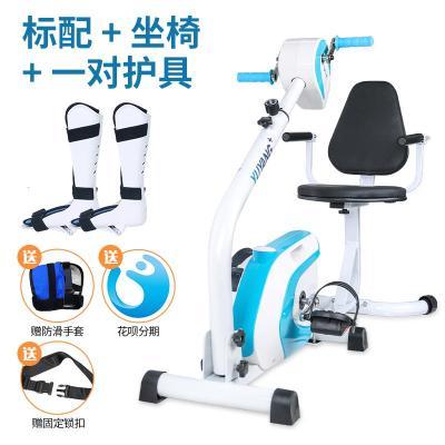 羽揚電動康復機老人中風偏癱殘疾上下肢腳踏車手腿部【定制】 109+一對109護具+座椅