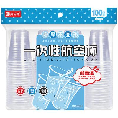 美宝琳一次性杯子YC1902 塑料杯透明杯茶杯塑杯家用航空杯一次性水杯 100只