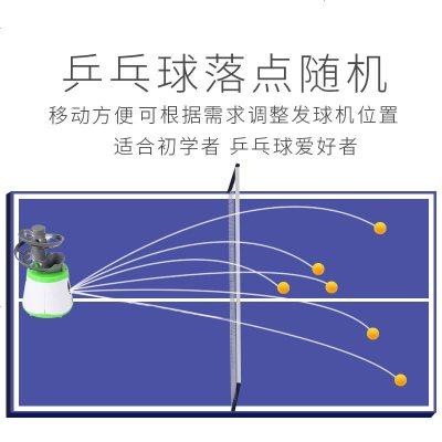 乒乓球发球机练习器家用单人乒乓球陪练练习器发射器便携式儿童