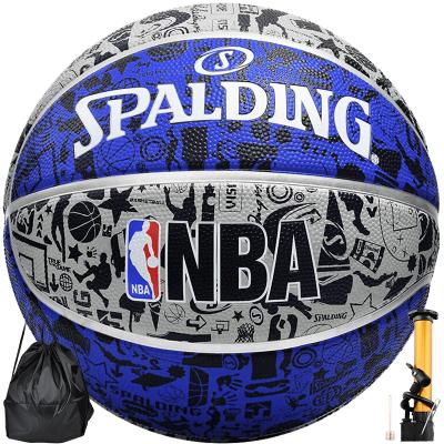 斯伯丁(SPALDING)篮球 NBA涂鸦系列橡胶篮球街头室外篮球 83-176