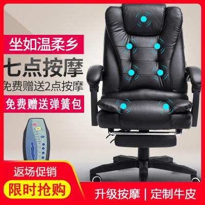 【多城送達】按摩電腦椅家用辦公椅子真皮可躺擱腳老板椅人體工學現代簡約可升降轉椅學生皮質客廳