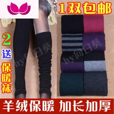 包郵秋冬加厚保暖韓國過膝女長筒護腿套腳套羊絨堆堆襪子靴套