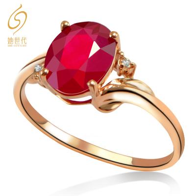她世代(SHE CENTURY)2.25克拉钻石18K金镶充填红宝石钻石戒指 女士 低调奢华时尚送女友送老婆春节礼物