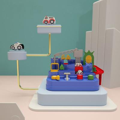 【闖關大冒險】過家家益智兒童玩具軌道汽車抖音玩具