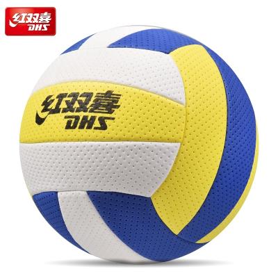 紅雙喜(DHS)中青年中老年人氣排球比賽專訓練用球7號輕軟汽排球