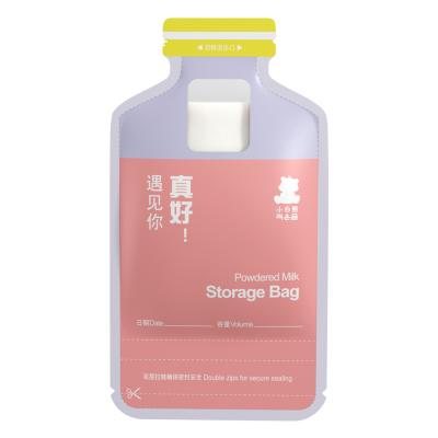 小白熊一次性奶粉袋便攜迷你奶粉袋寶寶奶粉儲存格32片裝08381