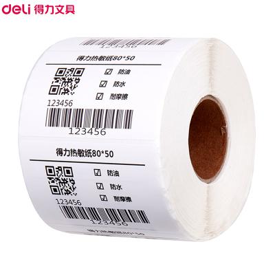 得力(deli)12007三防熱敏標簽打印紙 80*50mm 960張/卷 1卷 不干膠條碼電子面單小票貼紙 不干膠標簽