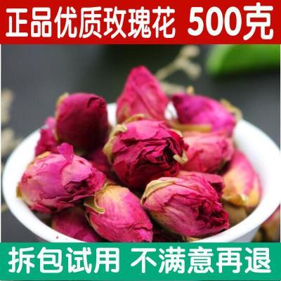 無硫平陰玫瑰花茶 干玫瑰 特級 散裝 500g非同仁堂純非天然一斤