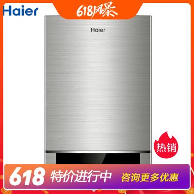 【99新】Haier/海爾JSQ24-T1S(12T)拉絲智能風壓燃氣熱水器水伺服智能恒溫CO安全防護智慧家