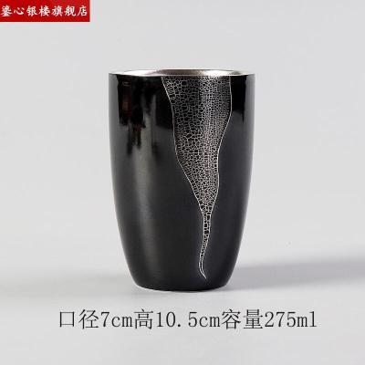 999纯银茶杯银杯子 纯手工银水杯 泡茶杯大容量 大茶缸银茶具