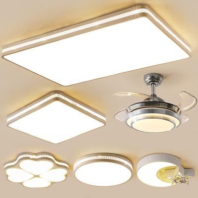 简约现代客厅灯具套餐组合三室两厅两室大气家用卧室灯吸顶灯套装 套餐1(3室2厅)
