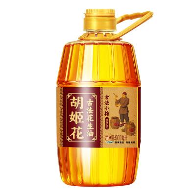 胡姬花 古法小榨花生油 900ml 食用油