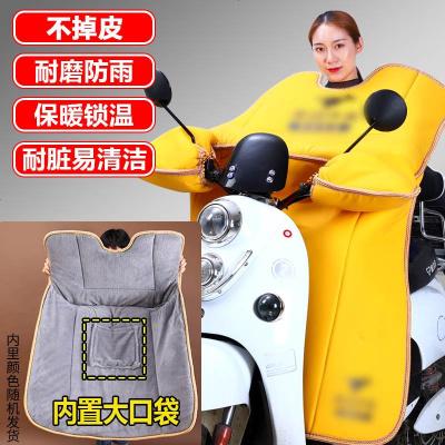 定做美团外卖电动摩托车挡风被冬季加厚加绒电瓶车防风罩定制