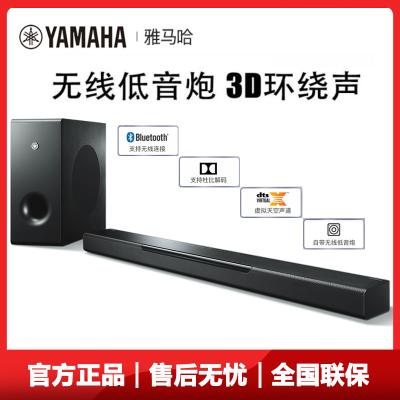 Yamaha/雅马哈 YAS-408 无线蓝牙回音壁音响客厅电视家庭影院5.1音箱 手机蓝牙WIFI
