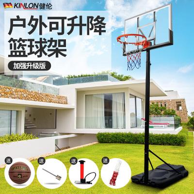 健伦儿童篮球架家用可升降成人标准室内移动户外投篮幼儿园室外蓝球架