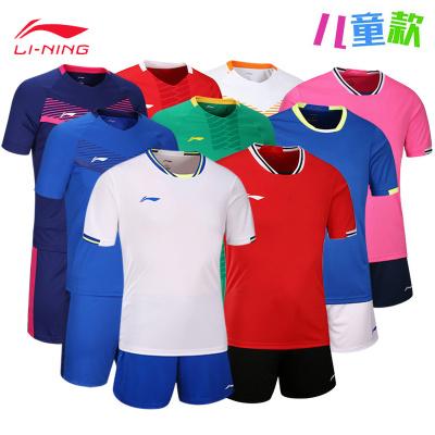 李寧LI-NING兒童足球服短款套裝兒童夏季運動短袖訓練服男女團購定制小孩隊服李寧球衣