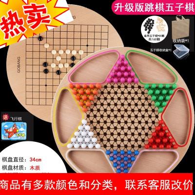 跳棋高档64格际15子100格老式80后玻璃珠大号蛋子加大棋类