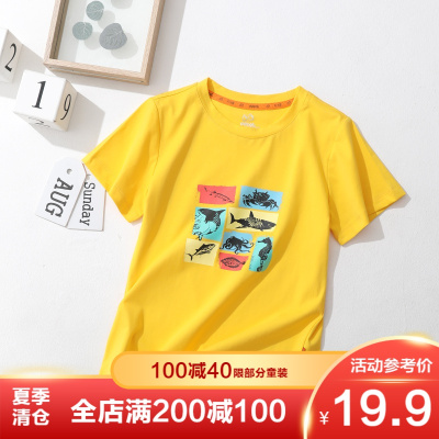 【季末清倉】叮當貓童裝2020新款夏裝T恤中大童短袖針織衫兒童休閑套頭衫時尚印花圓領上衣
