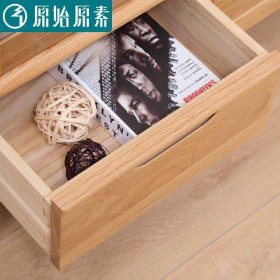 航竹坊 北欧实木书柜组合玻璃书架单双书橱橡木柜子书房家具